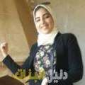 لبنى من محافظة طوباس أرقام بنات للزواج