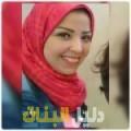 زهيرة من بنغازي أرقام بنات للزواج