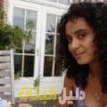 أميمة من محافظة سلفيت أرقام بنات للزواج