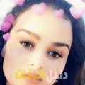 حلى من أبو ظبي أرقام بنات للزواج