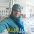 عالية من أبو ظبي أرقام بنات للزواج