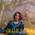 خلود من محافظة طوباس أرقام بنات للزواج