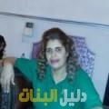 عائشة من القاهرة دليل أرقام البنات و النساء المطلقات