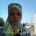 سارة من حلب أرقام بنات للزواج