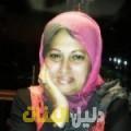 رانية من القاهرة أرقام بنات للزواج