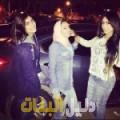 رقية من دمشق أرقام بنات للزواج