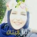 غزلان من بنغازي أرقام بنات للزواج