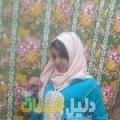 ليلى من دمشق أرقام بنات للزواج