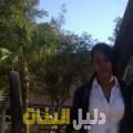 بسومة من أبو ظبي أرقام بنات للزواج