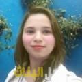 سها من دمشق أرقام بنات للزواج