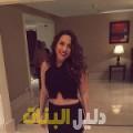 سناء من بنغازي أرقام بنات للزواج