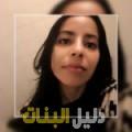 نيات من دمشق أرقام بنات للزواج