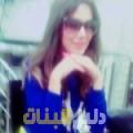 ريهام من أبو ظبي دليل أرقام البنات و النساء المطلقات