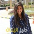 جنان من أبو ظبي أرقام بنات للزواج