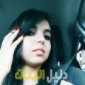 ريهام من ولاية قريات أرقام بنات للزواج
