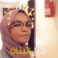 سرور من محافظة سلفيت أرقام بنات للزواج