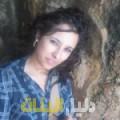 نور الهدى من أبو ظبي أرقام بنات للزواج