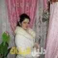ناريمان من محافظة طوباس أرقام بنات للزواج