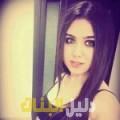 دانية من محافظة سلفيت أرقام بنات للزواج