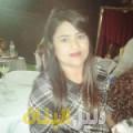 نوار من أبو ظبي أرقام بنات للزواج