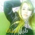 سهير من قرية عالي أرقام بنات للزواج