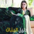 حليمة من بنغازي أرقام بنات للزواج
