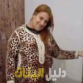 فاطمة الزهراء من بنغازي أرقام بنات للزواج