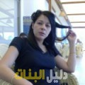 أسيل من القاهرة أرقام بنات للزواج