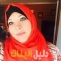 تقوى من محافظة طوباس أرقام بنات للزواج