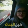 نجية من أبو ظبي أرقام بنات للزواج