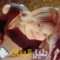 صفاء من القاهرة أرقام بنات للزواج