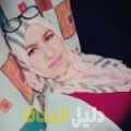 سلام من محافظة سلفيت أرقام بنات للزواج