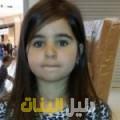 أريج من القاهرة أرقام بنات للزواج