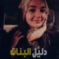 سارة من محافظة سلفيت أرقام بنات للزواج