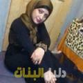 فيروز من دمشق أرقام بنات للزواج