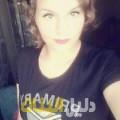 فاطمة من دمشق أرقام بنات للزواج