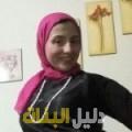 حفصة من حلب أرقام بنات للزواج