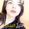 رشيدة من قرية عالي دليل أرقام البنات و النساء المطلقات