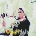 نورس من محافظة سلفيت أرقام بنات للزواج