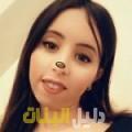 جاسمين من القاهرة أرقام بنات للزواج