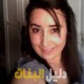 مليكة من دمشق أرقام بنات للزواج
