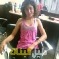 هديل من محافظة سلفيت أرقام بنات للزواج