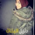 روان من القاهرة أرقام بنات للزواج