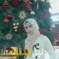 نظيرة من القاهرة أرقام بنات للزواج