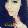 فاطمة من محافظة طوباس أرقام بنات للزواج