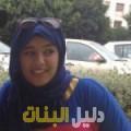 كلثوم من بيروت أرقام بنات للزواج
