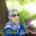 سليمة من أبو ظبي أرقام بنات للزواج