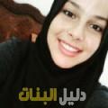 لينة من أبو ظبي أرقام بنات للزواج