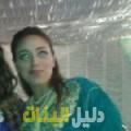 غزال من محافظة طوباس أرقام بنات للزواج