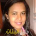 شريفة من القاهرة أرقام بنات للزواج